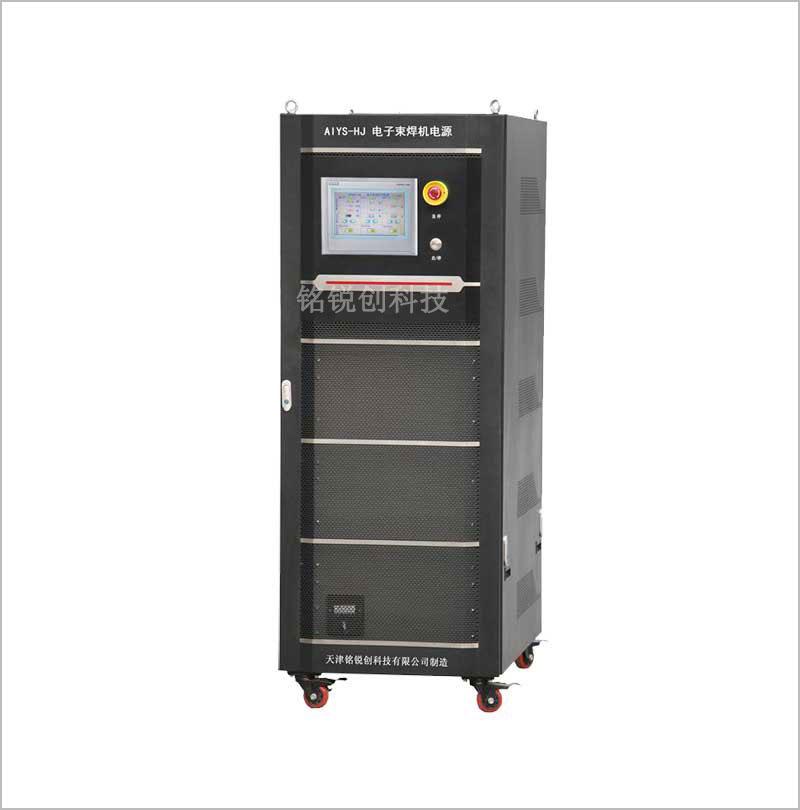电子束焊机电源